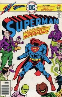 Cover Thumbnail for Superman (DC, 1939 series) #299
