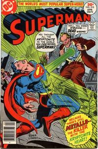 Cover Thumbnail for Superman (DC, 1939 series) #310