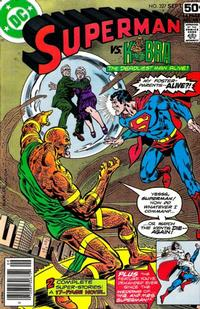Cover Thumbnail for Superman (DC, 1939 series) #327