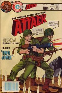Cover for Attack (1979 series) #34