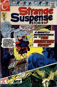 Cover Thumbnail for Strange Suspense Stories (Charlton, 1967 series) #5