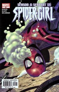 Cover Thumbnail for Spider-Girl (Marvel, 1998 series) #56
