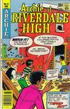 Cover for Archie at Riverdale High (Archie, 1972 series) #47