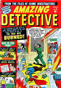 Cover Thumbnail for Amazing Detective Cases (Marvel, 1950 series) #5