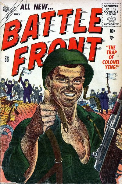 Cover for Battlefront (Marvel, 1952 series) #33
