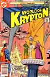 Cover for World of Krypton (DC, 1979 series) #1