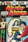 Cover for Wonder Woman (DC, 1942 series) #221