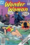 Cover for Wonder Woman (DC, 1942 series) #234
