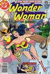 Cover for Wonder Woman (DC, 1942 series) #249