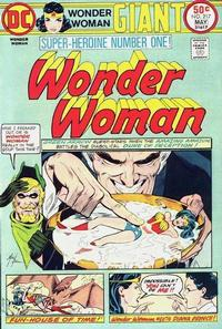 Cover for Wonder Woman (DC, 1942 series) #217