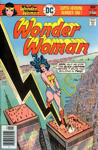 Cover Thumbnail for Wonder Woman (DC, 1942 series) #225