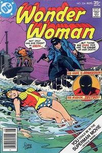 Cover Thumbnail for Wonder Woman (DC, 1942 series) #234