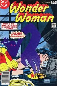 Cover Thumbnail for Wonder Woman (DC, 1942 series) #246