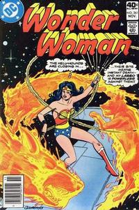 Cover Thumbnail for Wonder Woman (DC, 1942 series) #261