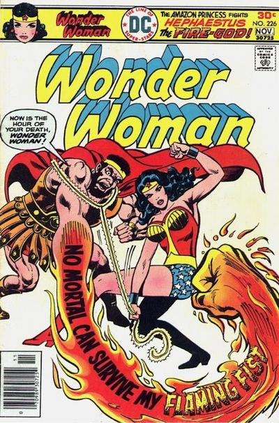 Cover for Wonder Woman (1942 series) #226