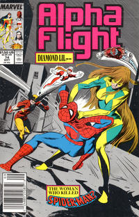 Cover Thumbnail for Alpha Flight (Marvel, 1983 series) #74