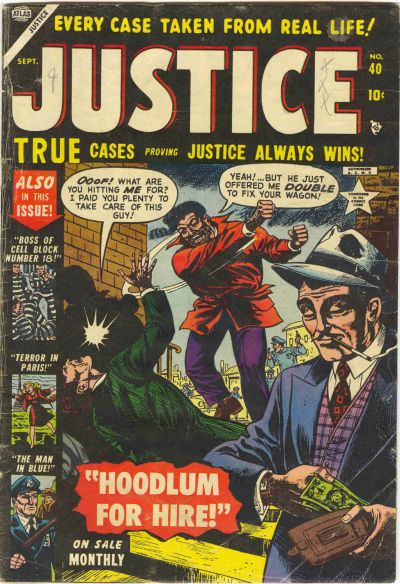 Cover for Justice (1947 series) #40