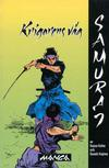 Cover for Samurai (Epix, 2001 series) #1