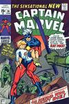 Cover for Captain Marvel (Marvel, 1968 series) #20