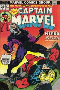 Cover Thumbnail for Captain Marvel (Marvel, 1968 series) #34