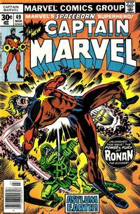 Cover Thumbnail for Captain Marvel (Marvel, 1968 series) #49 [Regular Edition]