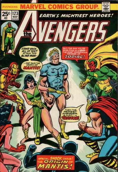 Cover for The Avengers (1963 series) #123