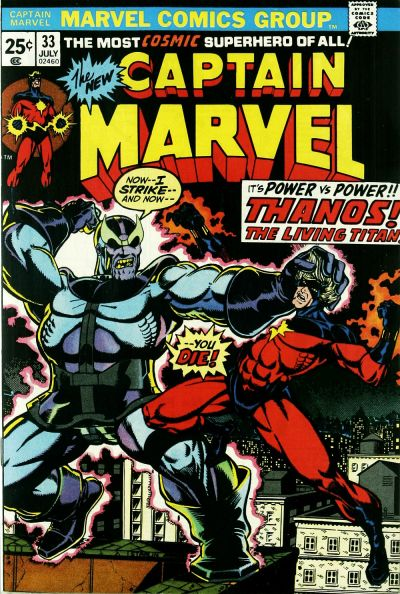 Cover for Captain Marvel (1968 series) #33