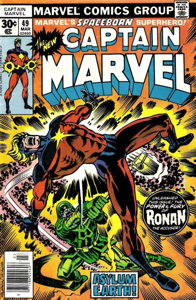 Cover for Captain Marvel (1968 series) #49