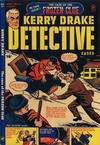 Cover for Kerry Drake Detective Cases (Harvey, 1948 series) #27