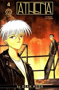 Cover Thumbnail for Athena (A.M.Works, 1995 series) #4