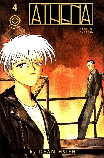 Cover for Athena (A.M.Works, 1995 series) #4