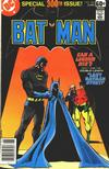 Cover for Batman (DC, 1940 series) #300