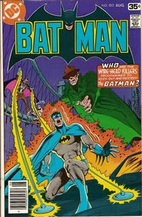 Cover Thumbnail for Batman (DC, 1940 series) #302