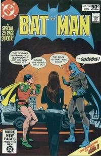 Cover Thumbnail for Batman (DC, 1940 series) #330
