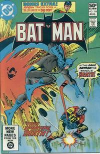 Cover Thumbnail for Batman (DC, 1940 series) #338