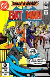 Cover Thumbnail for Batman (DC, 1940 series) #346
