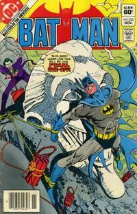 Cover for Batman (DC, 1940 series) #353 [Direct]