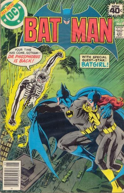 Cover for Batman (DC, 1940 series) #311 [Whitman Edition]