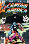 Cover Thumbnail for Captain America (1968 series) #251 [Newsstand Edition]