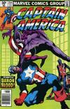 Cover Thumbnail for Captain America (1968 series) #254 [Newsstand Edition]