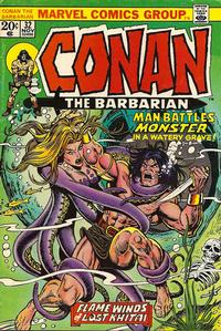 Cover Thumbnail for Conan the Barbarian (Marvel, 1970 series) #32 [Regular Edition]