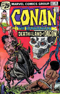 Cover Thumbnail for Conan the Barbarian (Marvel, 1970 series) #62 [25¢ Cover Price]