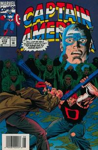 Cover Thumbnail for Captain America (Marvel, 1968 series) #418 [newsstand]