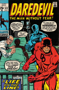 Cover Thumbnail for Daredevil (Marvel, 1964 series) #69