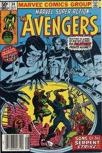 Cover Thumbnail for Marvel Super Action (Marvel, 1977 series) #34