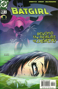 Cover for Batgirl (DC, 2000 series) #62
