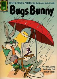 Cover Thumbnail for Bugs Bunny (Dell, 1952 series) #79