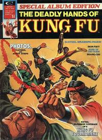 Cover Thumbnail for Kung Fu Special (Marvel, 1974 series) #[nn]