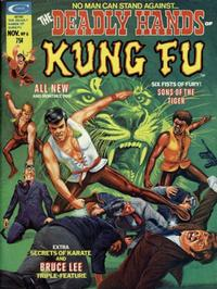 Cover Thumbnail for The Deadly Hands of Kung Fu (Marvel, 1974 series) #6