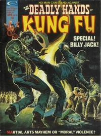Cover Thumbnail for The Deadly Hands of Kung Fu (Marvel, 1974 series) #11